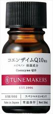 Tunemakers Coenzyme Q10 formulated essence Undiluted solution 10 ml Japan F/S