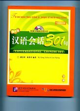 Conversational Chinese 301: Pt. B + DVD by Yuhua Kang 9787561914038 Multi Media