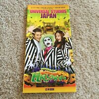 Vintage Universal Studios Japan Halloween Park Guide Year Unknown