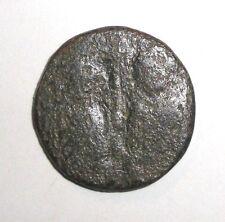 Ancient Byzantine Empire, Bronze Coin