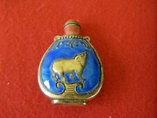 Vintage Brass & Enamel Asian Snuff Bottle with Dipper