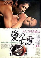 EMPIRE OF DE LA PASSION Ai No Borei Japanese B2 movie poster NAGISA OSHIMA 1978