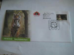 2017 India Beautiful Special Cover on Tigers of Vidarbha Region - Ltd Edition