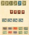 NETHERLANDS Leiden Anniv., Queen Wihelmina, 1st Dutch Stamp POSTAGE STAMPS