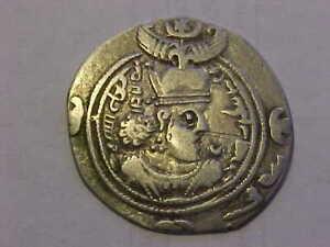 Sasanian silver drachm good very fine condition