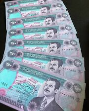 Iraq 1995, UNC Banknotes 250 Dinars *SPECIAL SERIAL NUMBERS* - Saddam Hussein