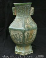 "11,4""Jade Vert Chinois Sculpture Dynasty Palace Phoenix 2 Vase Bouteille Oreille"