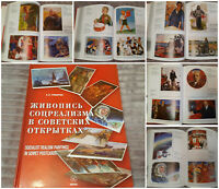 Painting of socialist realism in Soviet postcards [rus] [eng]