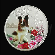 2018 Year Of The Dog Commemorative Collection Coin Craft Keepsake Gift Sliver