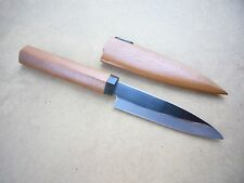 KAI Cutlery Seki Japan Fruit/ Paring/ Peeling Utility Knife w/ Wooden Sheath NEW