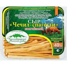 Smoked Spaghetti-Cheese Chechil 40%, Krasnogvardeysky, 0.22 lb/ 100 g