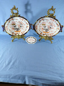 Rare Pair Of Royal Crown Derby 6480 Pattern Twin Handle Dishes 1st Quality