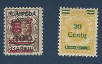 1923 MEMEL KLAIPEDA OVERPRINT STAMPS SC #N89 30c/400M/1L BROWN