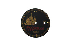 """Moscow"" 21 jewels Clock face dial Slava"