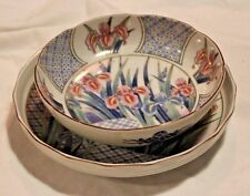 BEAUTIFUL VINTAGE ORIENTAL STYLE BOWL AND PLATE IRIS FLOWERS