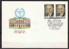 Soviet Russia 1983 FDC cover Geologist A.Sidorenko Science Academician