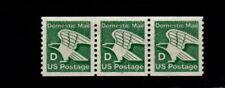 """#2112 """"D"""" rate Eagle PNC3  Pl #2 - MNH"""