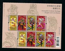 CHINA Hong Kong 2021 Mini S/S Cultural Heritage - Dragon and Lion Dance Stamp