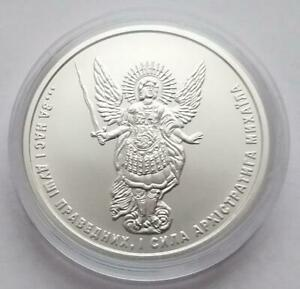 2020 Ukraine Coin 'Archangel Michael' Silver 1 Oz 999.9 NEW DESIGN