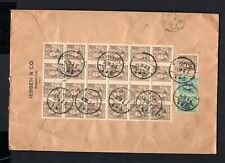 China 1948 air mail from Shanghai to USA with stamps Mi#795