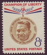 AT FACE! #1096 RAMON MAGSAYSAY. WHOLESALE LOT OF (300) MINT SINGLES. F-VF NH!