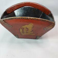 Vintage Primitive Chinese Rice Grain Wood & Metal Harvest Basket with Handle