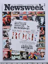 ELVIS BOB DYLAN BEATLES JANIS JOPLIN MICK JAGGER Newsweek All you need is ROCK