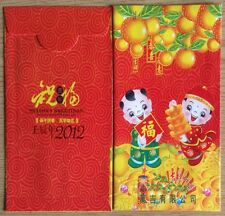 Ang pow red packet 万吉 1 PC new 2012
