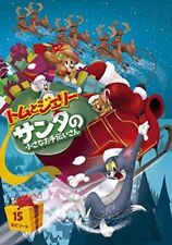 TOM AND JERRY SANTA'S LITTLE HELPERS-JAPAN DVD B45