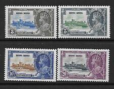 Hong Kong 1935 Silver Jubilee set mm