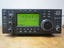 Ten-Tec RX-350 DSP Shortwave Amateur Radio Receiver Excellent condition