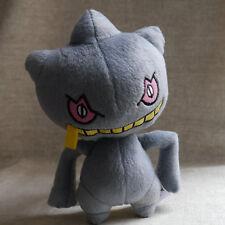 "Pokemon Doll series Tomy pokemon Banette Plush toy 8"""
