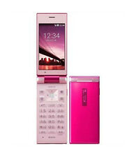 KYOCERA 501KC DIGNO KEITAI TOUGH ANDROID 5.1 FLIP PHONE PINK UNLOCKED NEW 502KC