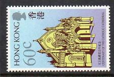 Hong Kong MNH 1988 The 100th Anniversary of Hong Kong Catholic Cathedral