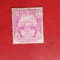 1948 BURMA POSTAGE STAMP 1st Anni Murder of Aung San and his Ministers 2as USED