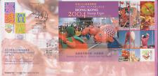 2004 Hong Kong Stamp Expo Chinese New Year Parade $10 mini sheet souvenir cover