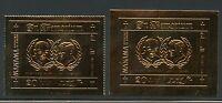 MANAMA EISENHOWER & JOHN KENNEDY PERF & IMPERF GOLD FOIL STAMPS IN MEMORIAUM NH