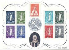 Portugal All Colonies MNH Full Sheet 1951 Bloco Encerramento Ano Santo Fátima
