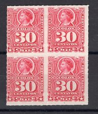 CHILE 1880 Roulet Sc.33 30 cts red rose Colon Columbus 3 MNH/ 1 MLH block of 4