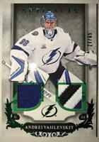 2018-19 Upper Deck Artifacts Material Emerald Jersey Patches Pick From List