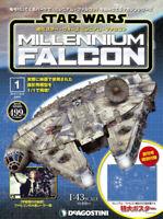 DeAGOSTINI STAR WARS MILLENNIUM FALCON 1/43 scale  No.1-No.100 Full Japan