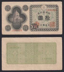 Giappone 10 yen 1946 BB/VF  B-04
