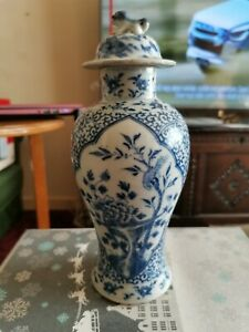 Antique Chinese Blue And White Kangxi Vase With Lid