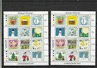 Guernsey Mint Never Hinged Stamps  Sheets ref 21960