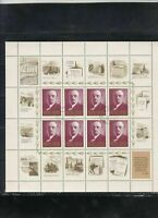 Russia USED Stamps Sheet ref R17579