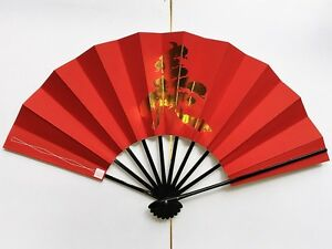 Japanese Maiogi OdoriFoldingDanceFan from Kyoto: Red Gold Kotobuki Design: N0