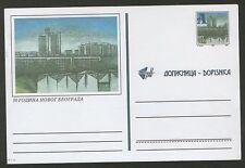 041 Yugoslavia 1998 - PPC Postcard Stationery - New Belgrade - Unused