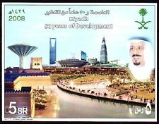Saudi Arabia 2008 ** Bl.43 Stadt City | Development of Riyadh