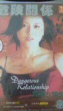 NEW Original Japanese Drama VCD Kiken na kankei 危険な関係 Dangerous relationship