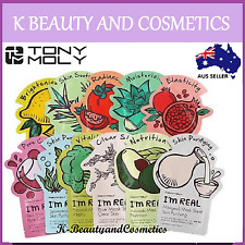 [TonyMoly] 1x, 3x or 5x I'm Real Mask Sheet *Choose Your Own* Tony Moly Im Real